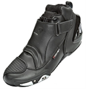 Joe Rocket Velocity V2X Motorcycle Boots